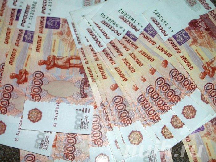 Займы, доступные всем., Большеустьикинское