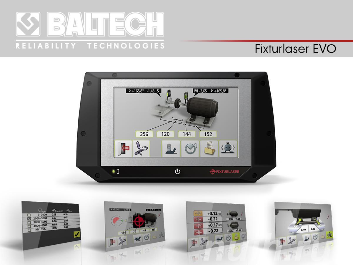 Приборы для центровки производит компания BALTECH обучение, ..., САНКТ-ПЕТЕРБУРГ