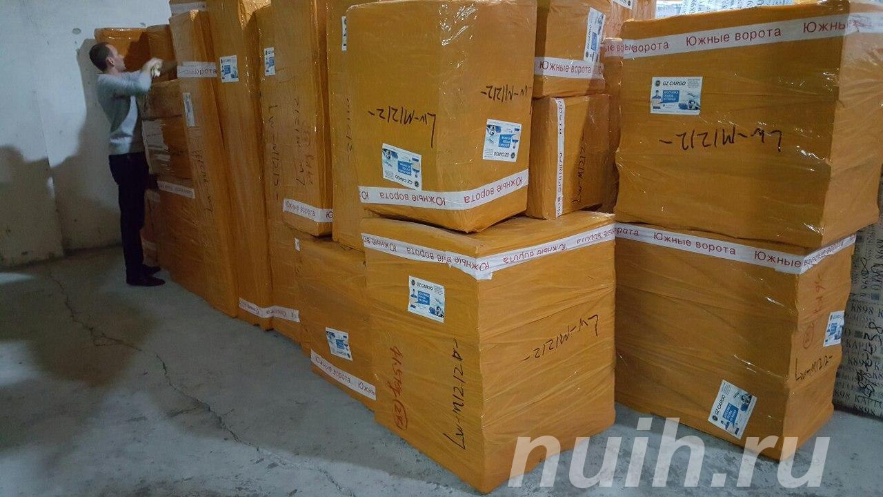 Доставка грузов из Китая, Guangzhou Cargo, МОСКВА
