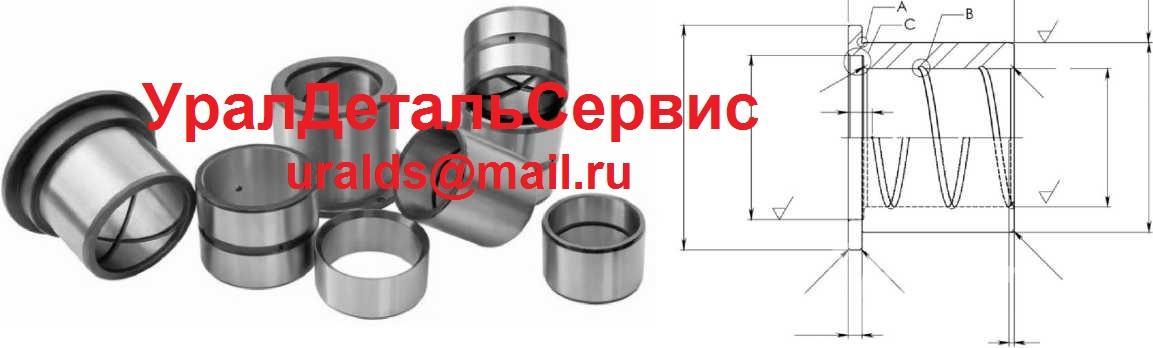 КП на Пальцы и втулки рабочего оборудования ковша HITACHI,  Екатеринбург