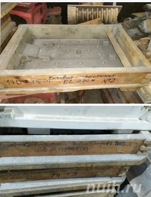 Реализация оборудования ЖБИ завода,