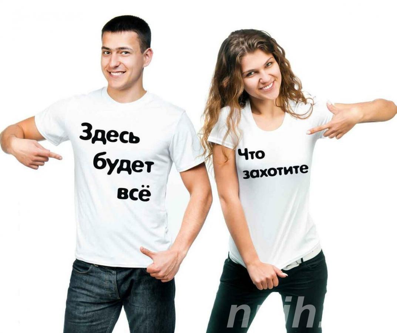 Печать на футболках быстро и качественно,
