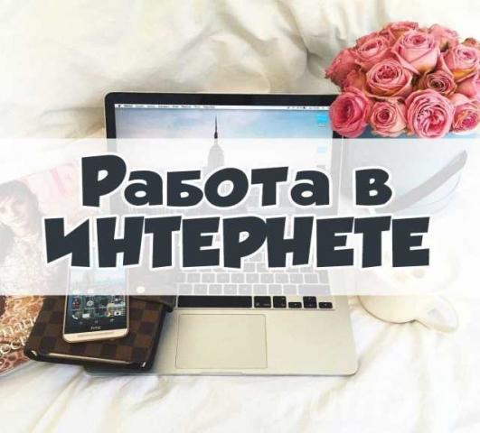 Маркетолог в компанию ООО КОСМЕТИКС,