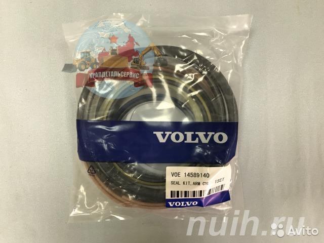 Ремкомплект г ц рукояти 14589140 на Volvo EC360BLC,  Екатеринбург