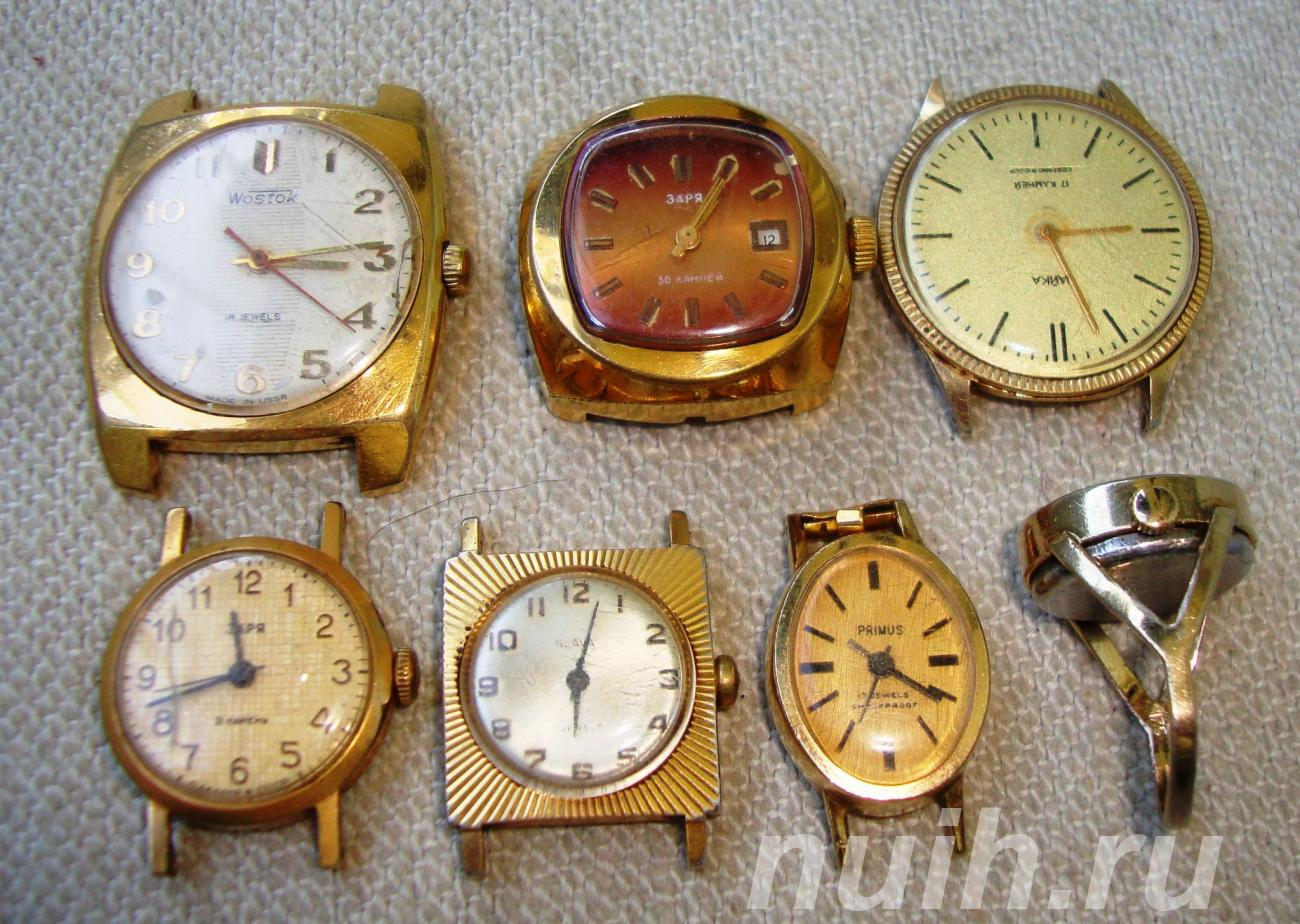 Покупаю любые часы СССР,  Новосибирск