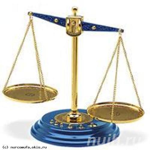 Курс для начинающих юристов в Центре Союз,  Тула