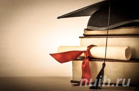 Поможем выполнить дипломные работы в Оренбурге,  Оренбург