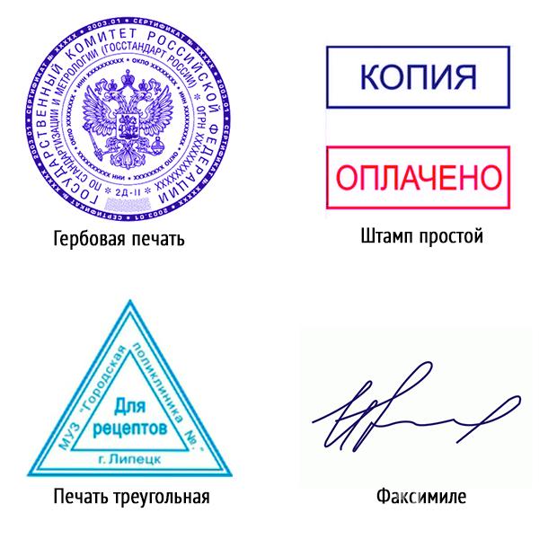 Заказать печать конфиденциально у частного мастера,  Ставрополь