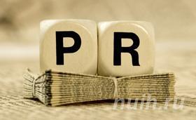 Курс PR-менеджмент менеджер по рекламе и PR в центре Союз,  Тула