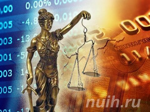 Курс Юридические основы предпринимательской деятельности в ...,  Тула