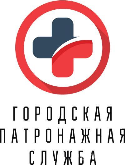 Городская патронажная служба,  Уфа
