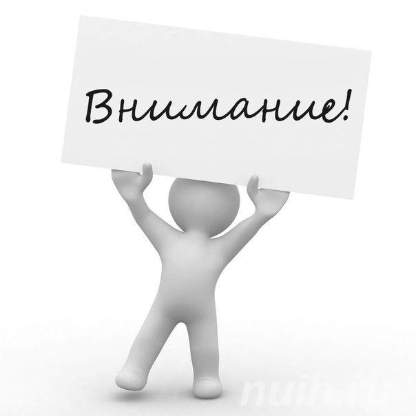 Энергичный администратор залог лучшего сервиса и продаж в ...,  Тула