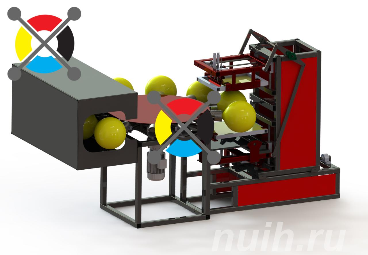 Станок для печати на шарах 800 шаров час., МОСКВА