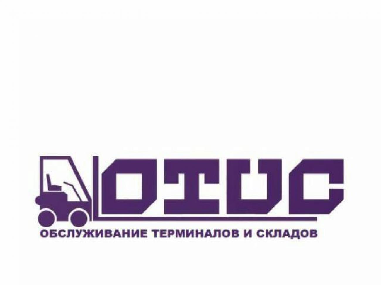 Ремонт рохли, погрузчиков, штабелёров, ричтраков., МОСКВА