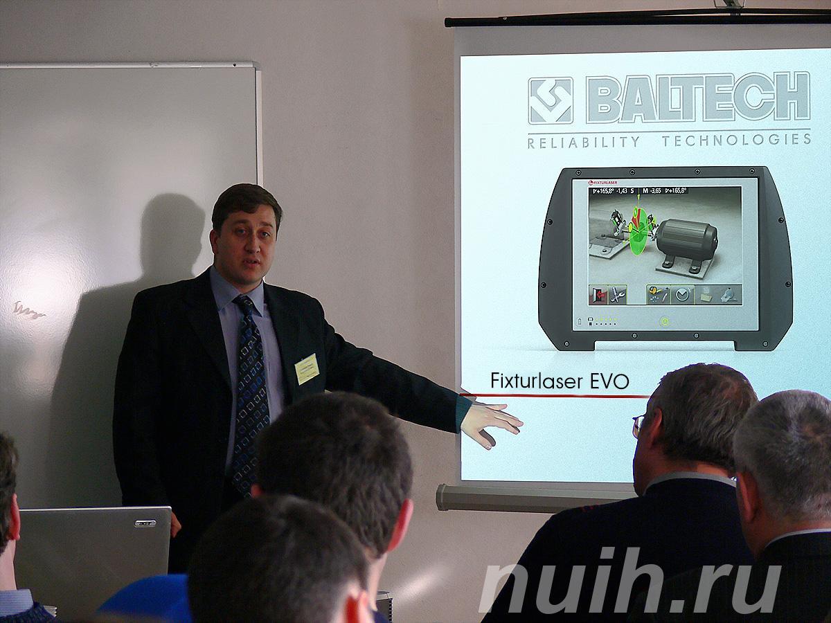 Лазерная центровка Надежное оборудование 2010 , Технологии ..., САНКТ-ПЕТЕРБУРГ