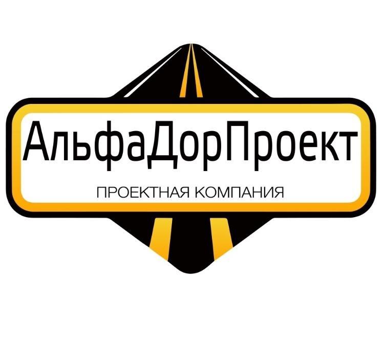Проектирование организации дорожного движения,  Тверь