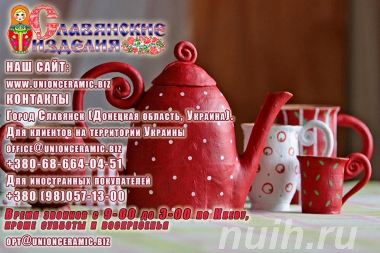 Продажа оптом керамики,  Белгород